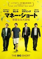 The Big Short (DVD) (Japan Version)