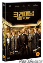 King of Thieves (DVD) (Korea Version)