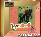 Beyond IV (24K Gold CD)