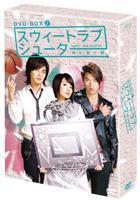 Hooping Dulcinea (DVD) (Box 1) (Japan Version)