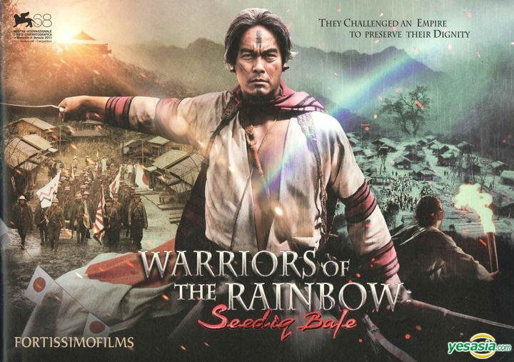 YESASIA: Warriors of the Rainbow: Seediq Bale - Movie Press Kit ...