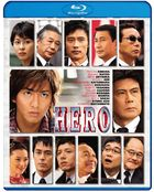 Hero (2007) (Blu-ray) (Standard Edition)  (Japan Version)