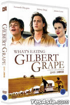 What's Eating Gilbert Grape (DVD) (Korea Version)