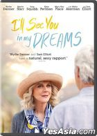 I'll See You in My Dreams (2015) (DVD) (US Version)