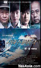 Dao Feng Xia De Ti Shen (2016) (DVD)  (Ep. 1-38) (End) (China Version)