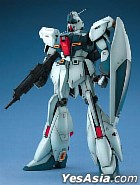Gundam : MG Re-GZ