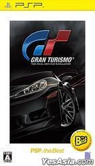 Gran Turismo (Bargain Edition) (Japan Version)