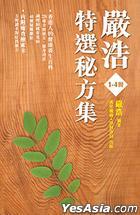 Yan Hao Te Xuan Mi Fang Ji( Si Ce Tao Zhuang)