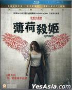 Peppermint (2018) (Blu-ray) (Hong Kong Version)