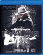 一代宗師 (2013) (Blu-ray)