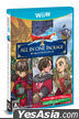 Dragon Quest X All in One Package (ver.1 + ver.2 + ver.3) (Wii U) (日本版)