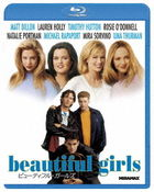 Beautiful Girls (Blu-ray) (Japan Version)