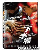 We Are Champions (2019) (DVD) (Taiwan Version)