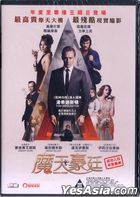 High-Rise (2015) (DVD) (Hong Kong Version)