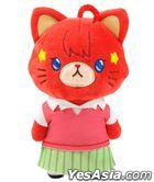 The Quintessential Quintuplets : with Cat Plush Key Ring w/Eyemask Itsuki Nakano