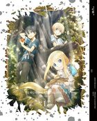 Sword Art Online: Alicization Vol.1 (Blu-ray)  (Japan Version)