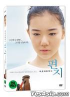 Letters from Kanai Nirai (DVD) (Korea Version)