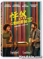 Hearts Beat Loud (2018) (DVD) (Taiwan Version)
