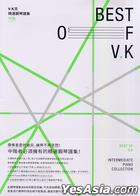 Best Of V.K - Intermediate Piano Collection (Piano Score)