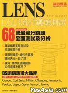 Lens Test Report