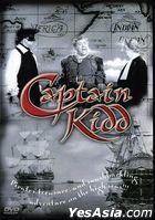 Captain Kidd (1945) (DVD) (Cheezy Flicks Ent) (US Version)