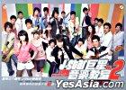 J-Star Hits Karaoke Collection 2 DVD