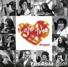 Love Tree Project Vol. 1 (2CD)