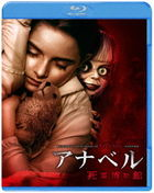 Annabelle Comes Home  (Blu-ray) (Japan Version)