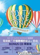 My TV Love Songs (CD + Bonus CD)
