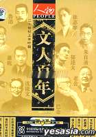 People (DVD) (China Version)