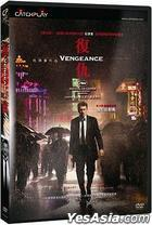 Vengeance (DVD) (Taiwan Version)