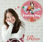 Snowing Day (Normal Edition)(Japan Version)