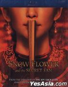 雪花与秘扇 (2011) (Blu-ray) (台湾版)