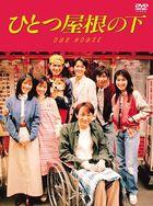 Hitotsu Yane no Shita COMPLETE DVD BOX (Japan Version)