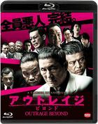 Outrage Beyond (Blu-ray) (Normal Edition) (English Subtitled) (Japan Version)