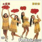 Folk Dance (UMG EMI Reissue Series)