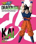 DRAGON BALL KAI -MAJIN BUU HEN- DVD BOX 5 (Japan Version)