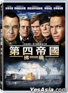 Beyond Valkyrie: Dawn of the 4th Reich (2016) (DVD) (Taiwan Version)