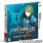 Fire Emblem Echoes Shadows of Valentia (3DS) (初回限定版) (日本版)