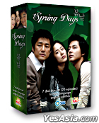 Spring Days (SBS TV Series)(US Version)