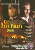 The Last Valley (DVD) (Hong Kong Version)