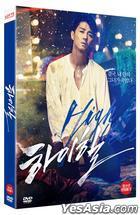Man On High Heels (DVD) (雙碟裝) (限量版) (韓國版)