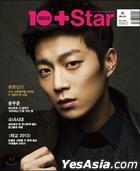 10Asia + Star Vol. 20 (February 2013)