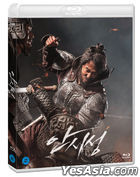 The Great Battle (Blu-ray) (Korea Version)
