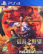 Nobunaga no Yabou Taishi (Asian Chinese Version)