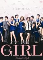 Girl DVD Casual Style (DVD) (Normal Edition) (Japan Version)