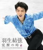 Hanyu Yuzuru 'Kakusei no Toki' (Blu-ray) (Normal Edition)(Japan Version)