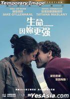 Stronger (2017) (Blu-ray) (Hong Kong Version)