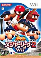 實況職業 Major League 2 (日本版)
