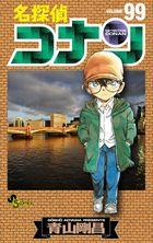Detective Conan 99